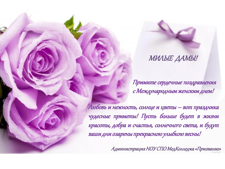 Поздравления с днем рождения сыну от мамы 91